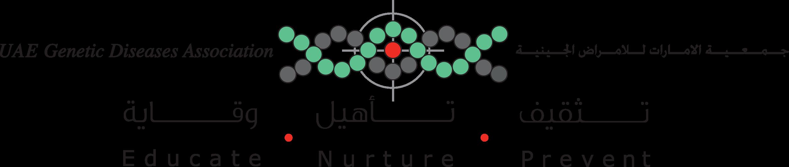 UAE Genetic Diseases Association (UAEGDA)